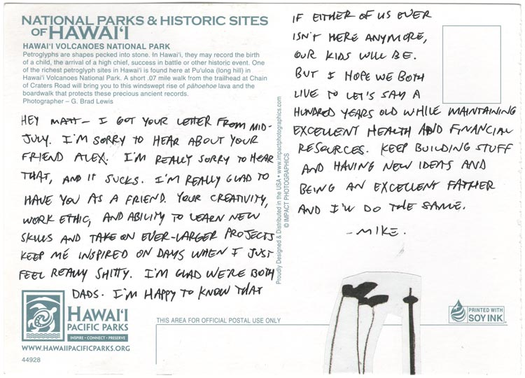 Reverse side of postcard with text